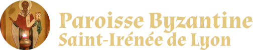 Paroisse Byzantine de Lyon Logo
