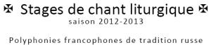 Stages de chant polyphonique